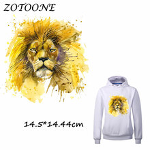 ZOTOONE Fashion Tiger Patch Heat Transfer Iron on Patches for Clothes Beaded Applique DIY Accessory Decoration C