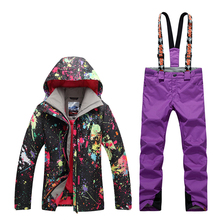 GsouSnow women High Quality Ski Jacket Winter Warm Hooded Sports Jackets Professional Outdoor ski suit DHL3-7