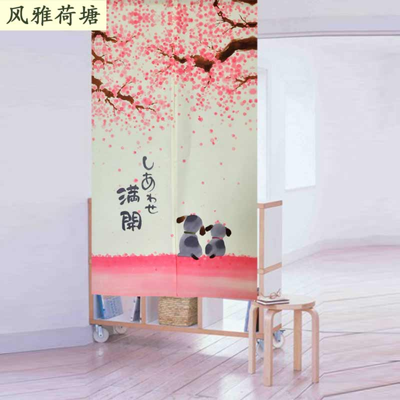 Beautifully Kitchen Door Curtains: Nice Curtains High Quality Beautiful Japanese Tricot Yarn