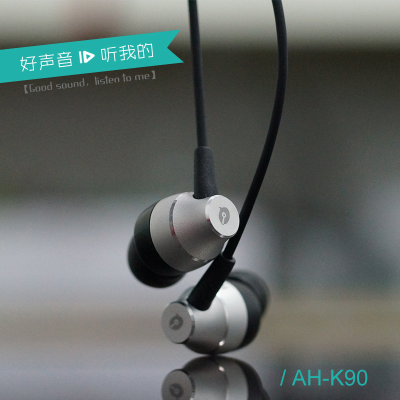 In-ear Earphones HiFi High Fidelity Quality Music Heavy Bass Sound For MP3 Player mymei groupie mini speaker portable bluetooth mp3 no high fidelity high wire subwoofer active low outdoors free music speaker for