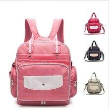 Бесплатная доставка Многофункциональный Детские Пеленки сумки или женские рюкзаки подгузник рюкзаки