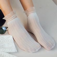 Fashion Women Summer Lace Transparent Ultrathin Ankle Socks Crystal Silk Elastic Short Flower