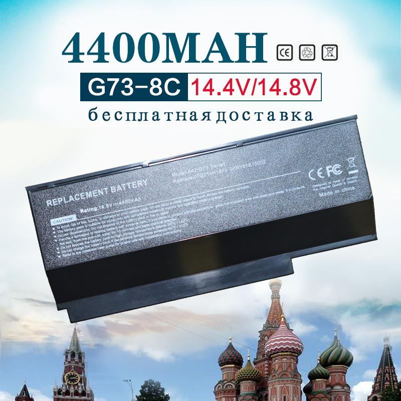 Golooloo 4400MAh 14.4v 8 Cell New Laptop Battery for ASUS A42-G73 G73S G53 G53J G53S G53SX G73G G53SW G73 G73J G73JH G73JW new laptop keyboard for asus g51 g51j g51v g53 g53jw g60 g60j g72 g73 hungarian hu layout