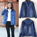 New 2016 Women Autumn short jeans outwear denim outfit cardigan turn down collar ruffled border casual blouse plus size XXXXL