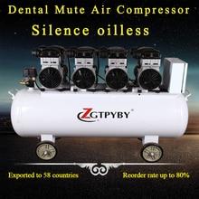 Высокого давления воздушный компрессор экспортируется в 58 странах порядок до 80% сделано в китае