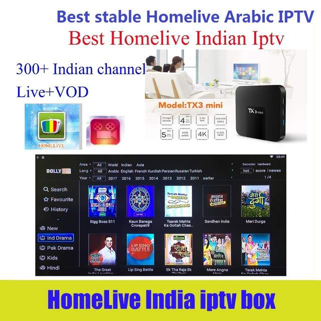 US $69 75 7% OFF|h96 pro mini smart tv box Homelive Indian Arabic iptv  subscription 4k hd india iptv with 300+ channels vod free latest movies-in
