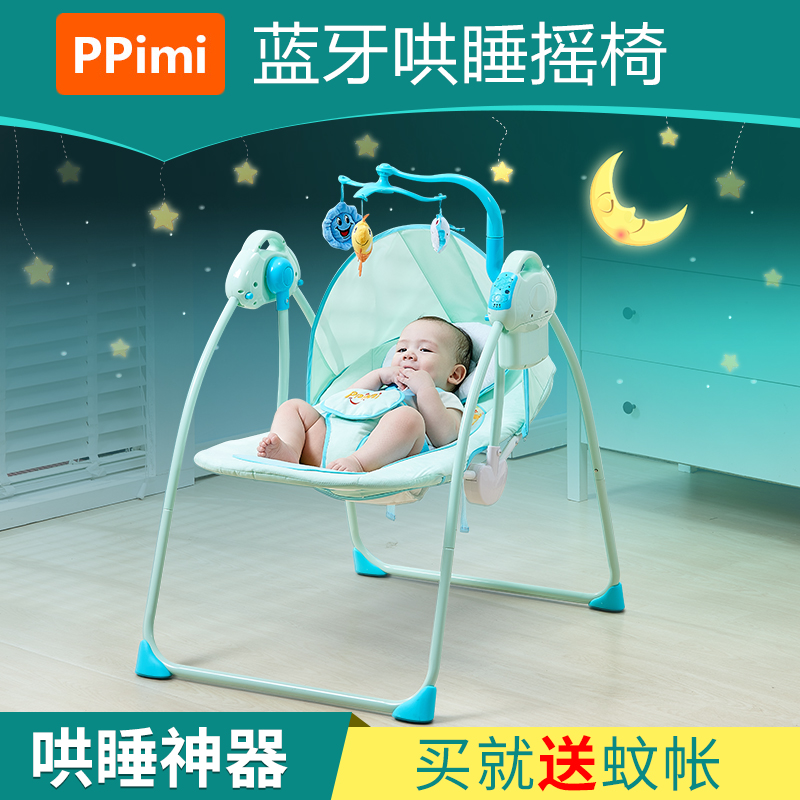 Ppimi Baby Rocking Chair, Electric Cradle, with mosquito net and  pillow   wholesale Platinum ppimi electric baby cradle automatic baby rocking chair table chair intelligent soothing sleep cradle bed with roller