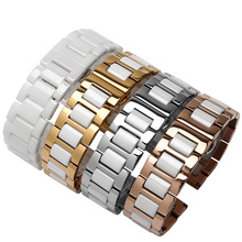 Quality stainless steel and ceramic watch band 14mm 16mm 18mm 20mm 22mm rose gold watch accessories replacement metal strap стоимость