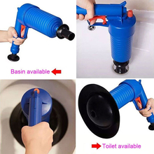 Power Plunger Air Pressure Blaster Pump