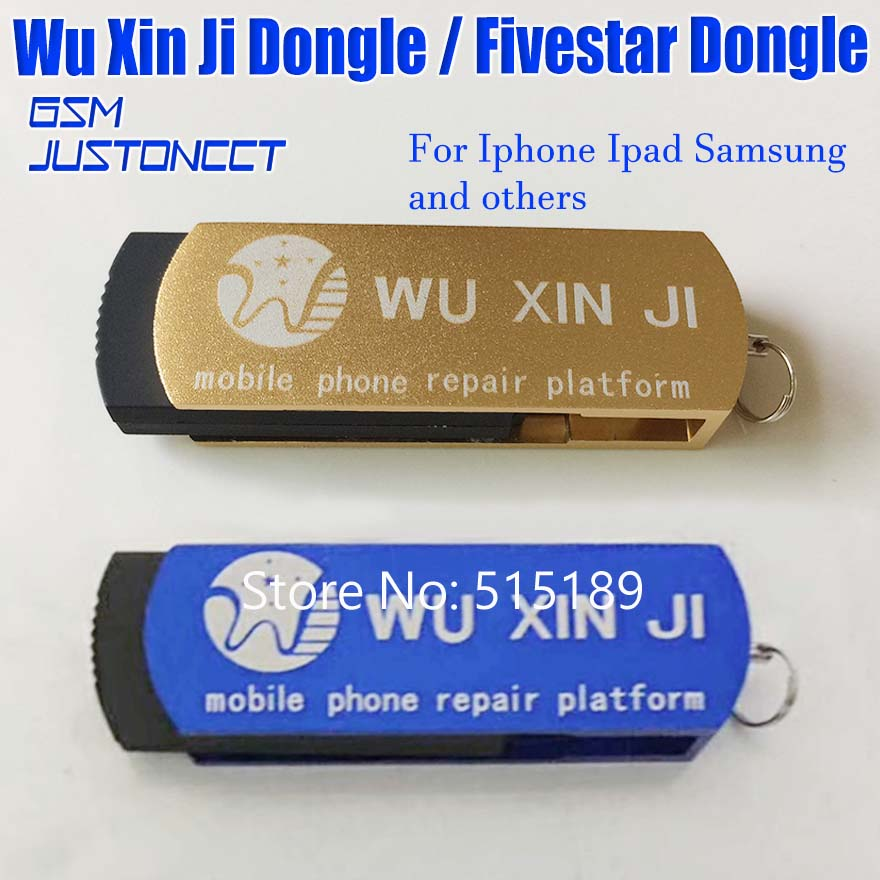 wuxinji dongle - GSMJUSTONCCT -A