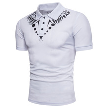 DropshippingNew Mens Geometric Pattern Printed Short-sleeved T-shirt, US SIZE