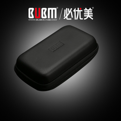 BUBM Protective Carrying Case Hard Travel Case for Power Bank External Battery Pack Portable Charger Adaptor USB Cable