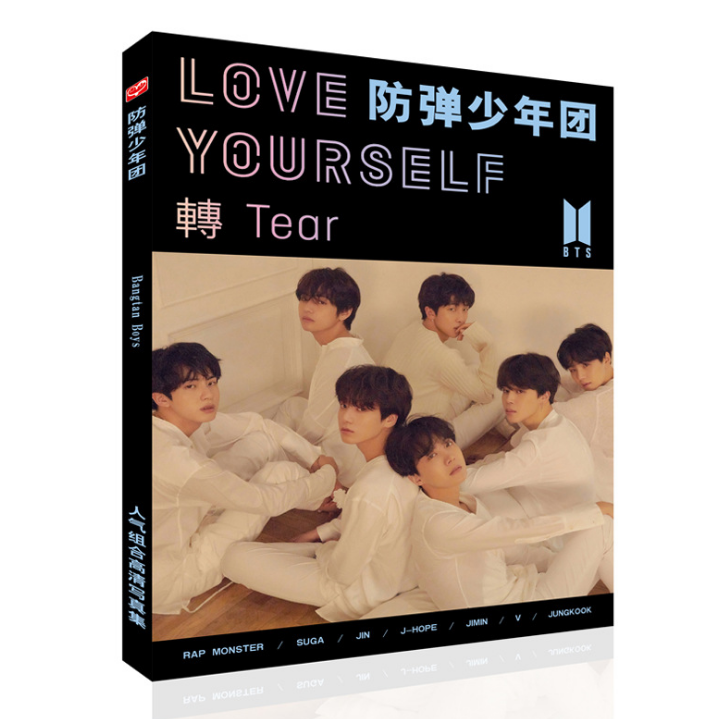 [MYKPOP] Kpop BTS Bangtan Boys LOVE YOURSELF Photo Album HD Magazine 96Pages SA18040701 signed bts rap monster kim nam joon autographed photo love yourself 4 6 inches freeshipping 102017