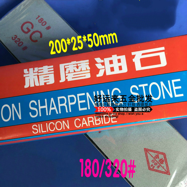 Shanghai Stone Factory Of Golden Stone Oilstone Whetstone Stone 200*25*50mm 180/320#