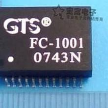 FC-1001