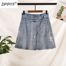 5xl Denim Skirt A-line Mini Skirts Women 2019 Summer New Arrivals Single Breasted light Blue Jean Skirt Style ripped Jeans B004(China)
