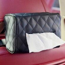 EAFC Кожаный Автомобильный тканевый ящик солнцезащитный козырек спинка стула подвесной креативный бумажный держатель автомобильные принадлежности тканевый бумажный лоток милый