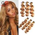 Gossip girl blonde de miel brasileña paquetes armadura del pelo del color 27 # brasileña 7a brasileño de la virgen del pelo onda del cuerpo del pelo humano rubio