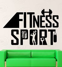 2016 new fashion home Wall Sticker Vinyl Decal Sports Fitness Healthy Lifestyle Gym Health free shipping