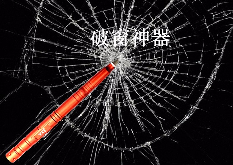 OGECCO utdoor Self Defense Tactical Pen Multi Tool Tungsten Unisex Steel Glass Knife Capacitance Pen Defence with LED light (4)