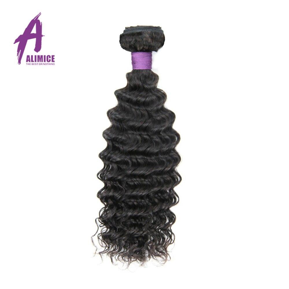 Brazilian Deep Wave Bundles Non-Remy Hair 100% Human Hair Weave Bundles Alimice Hair Weaving Extensions Natural Color