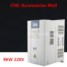 9kw 220V BEST Frequency Inverter VFD Variable Frequency Drive for spindle motor 220v 0 75kw pwm control variable frequency drive vfd 3ph input 3ph frequency drive inverter