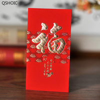 50PCS/SET not 50sets/lot Lucky New Year Red Envelopes Spring Festival Red Envelopes Wholesale
