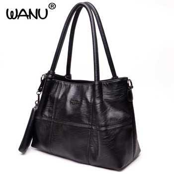 WANU Leather Luxury Handbags Women Shoulder Bags High Quality Crossbody Bags Casual Black Bag for Women Female Ladies --3 Bags