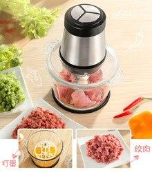 Maszynka do mielenia mięsa elektryczny ze stali nierdzewnej trzykrotnie wymieszać-mielonego mięsa mielonego przepuścić przez maszynkę do mięsa maszyna małe puree z warzyw capsicu nowy