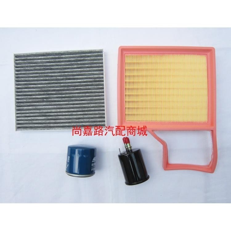 cabin filter air filter oil fuel filter for 2015 chevrolet sail 3 1 3 1 5