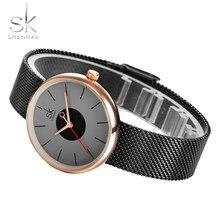 Shengke Reloj Ultra Delgado Reloj de Cuarzo de Acero Inoxidable de Las Mujeres de Señora Casual Horas Reloj de Pulsera Relojes de Las Mujeres del Amante Femenina regalo