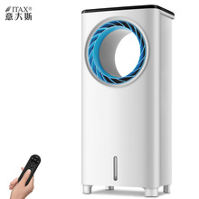 Portable Smart Tower fan vertical air conditioning fan no leaf silent Conditioner fan remote control home timing S-X-1135A fz t408 home tower fan remote control timing floor fan shaking head silent desktop vertical leafless fan remote controlled 220v