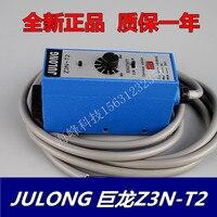 Z3N-T2 sensor com saída de cor/cor de conversão fotoelétrica/JULONG olho elétrico dragão olho mágico