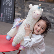 1pc 30/45/60cm Lovely Angel Alpaca Plush Toys Stuffed Colorful Animal Sheep Toy Doll for Kids Children Baby Gift Brinquedos