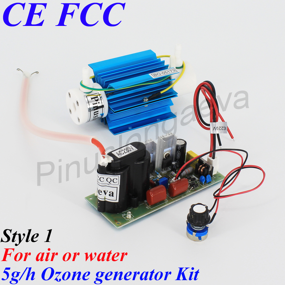 DC 12V Air Purifier Ionizer Negative Ion Anion Generator Purifier Cleaner HN HO