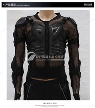 Free shipping authentic motorcycle riding breathable protective clothing, long-sleeved racing ARMOR PRO-BIKER HX-P14