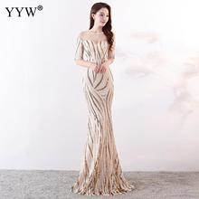 Crystal O Neck Striped Sequined Mermaid Long Dresses Elegant Half Sleeve Illusion Backless Party Formal Gowns Ladies Maxi Dress