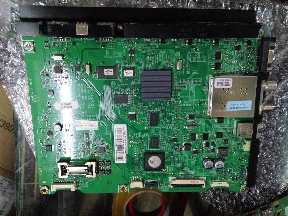 Цена PS-60E550