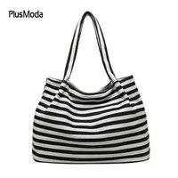 2017 Women Travel Shopping Bags Summer Beach Big Shoulder Bags Ladies Large Capacity Canvas Striped Messenger Tote Bag Purse
