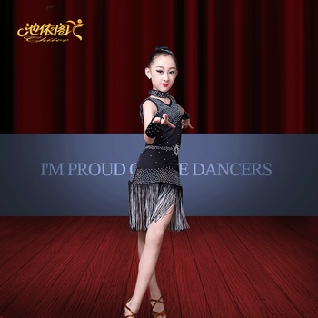 Children's Latin Dance Competition Performance Dress Liusu Skirt Performance Dress dance skirt