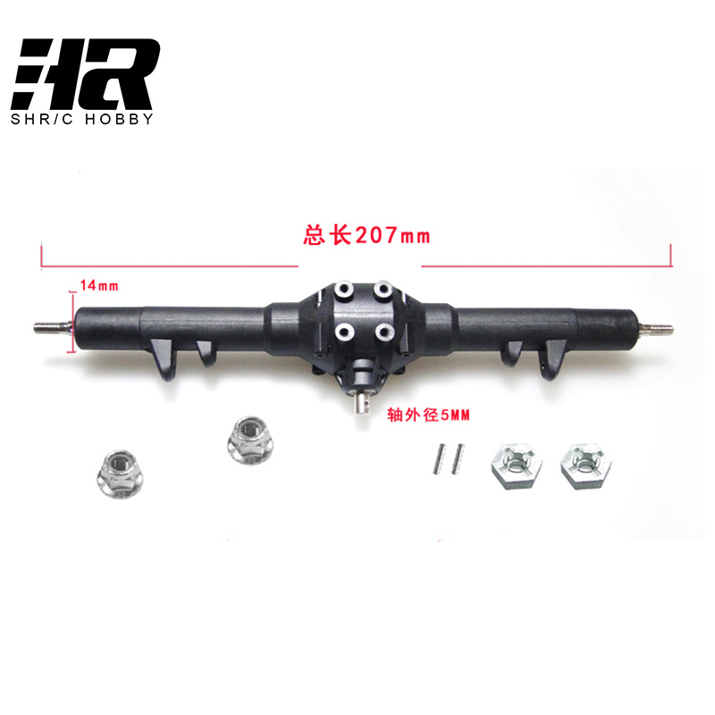 Feiyue FY-01 FY-02 FY-03 FY-04 FY-05 Upgrade parts rear axle assembly PA+ zinc alloy hardware Free shipping 1 12 feiyue 1 12 fy01 fy02 fy03 rear gear box assembly fyhbx01 rc car parts