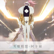 Anime cosplay LOL KDA Akali jacket Idol singer newest skin golden akali costumes A