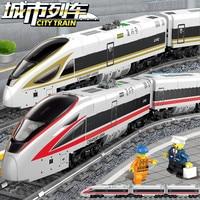 NEWEST Battery Powered Electric Train High speed Rail DIY Building Blocks Technic Bricks Toys for Children