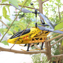 rc helicopter LH1202 3 5ch 2 4G remote control RC drone RC helicopter with gyro rc
