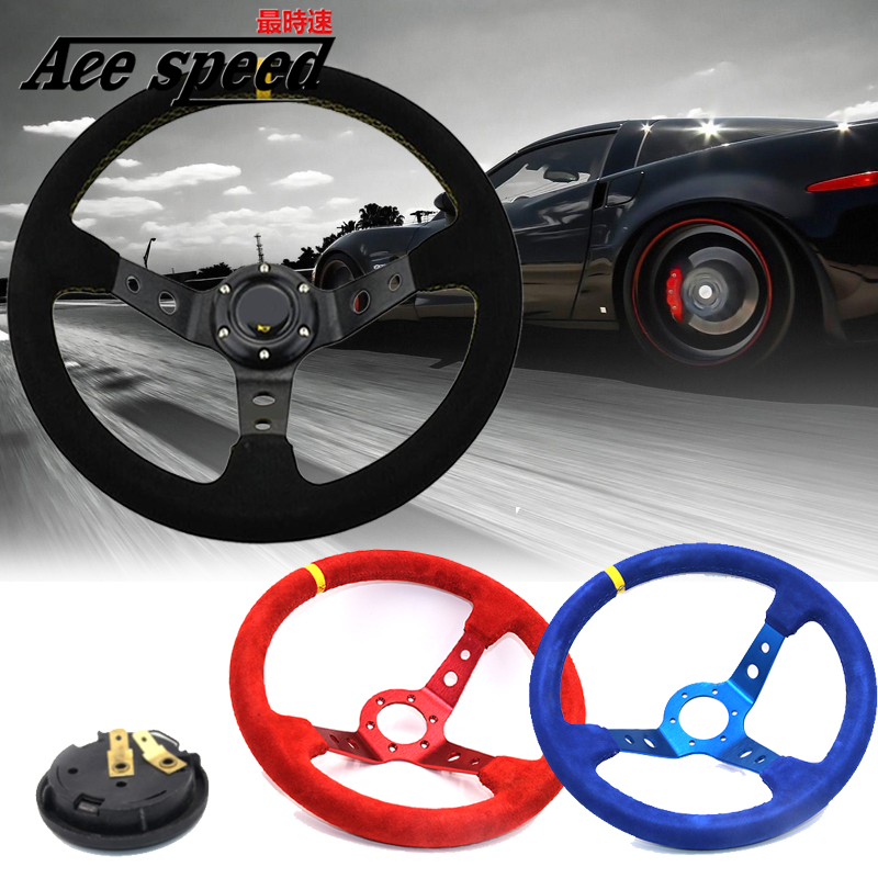 350mm Steering Wheel Suede Leather Deep concave Steering Wheel Game Steering Wheel blue red black runba breathable leather steering wheel cover sets black white red
