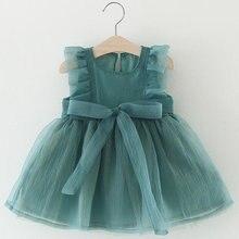 Детское платье Сетчатое для маленьких девочек Летнее пышное