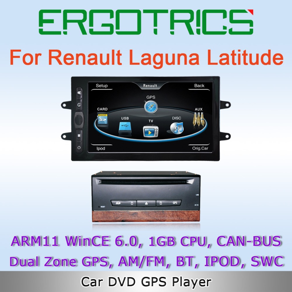 wince 6 0 1gb cpu car dvd gps for renault latitude laguna. Black Bedroom Furniture Sets. Home Design Ideas