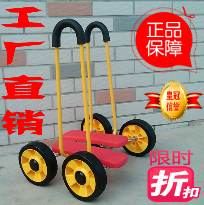 Smart Car Cozy Coupe Puts Childlike Fun Back In Driving: Children Pedal Wheel Counterbalanced Truck / Stampede Car