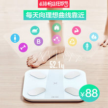 Smart home body fat scales fat scales precision scales measuring health electronic weighing instrument connect by phone