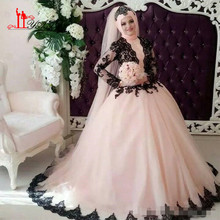 2016 Robe De Soiree Black Lace Applique Pink Long Sleeve Hijab Long Wedding Gown White Hijab Muslim Evening Dresses Prom Dress